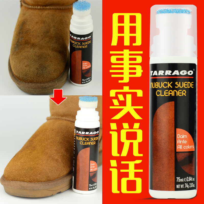 Shoes Helper Suede Nubuck Leather Renovation Care Shoe Polish And Cleaning Spray Matte Powder In Price On Alibaba