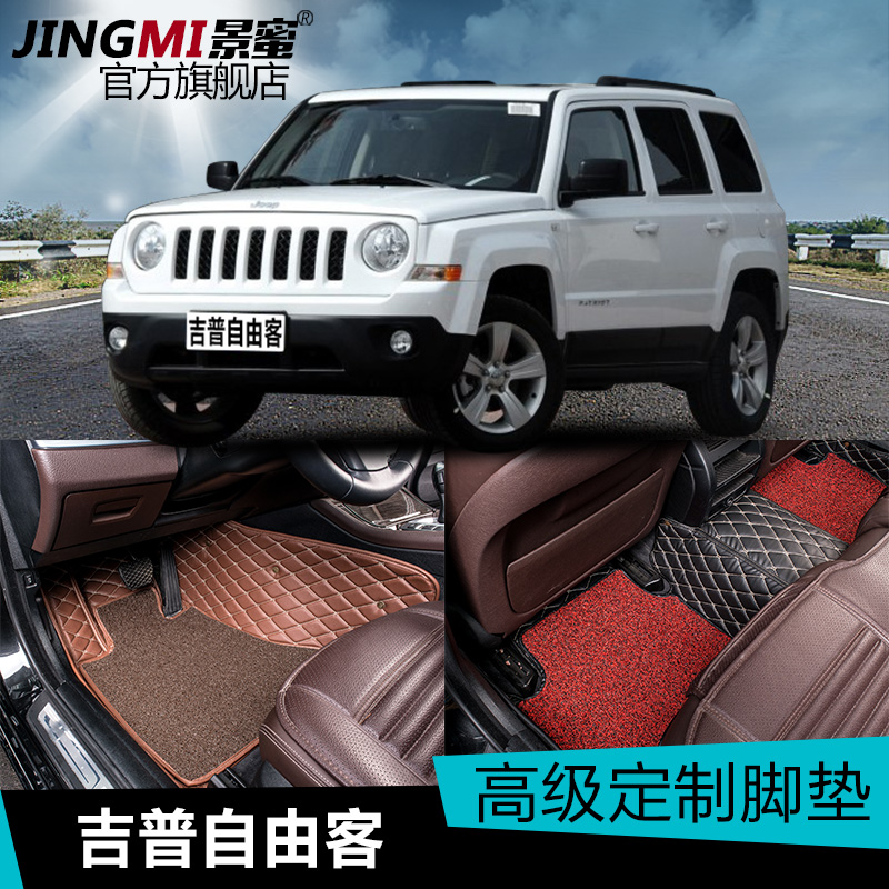 Imports of freedom passenger jeep jeep liberty passenger footpads 09-16 dedicated wholly surrounded by wire loop mats mats
