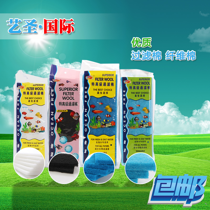 Imports of qian hu proud deep aquarium fish tank filter cotton purification filter aquarium filter with filter cotton long been on the vine cotton cotton