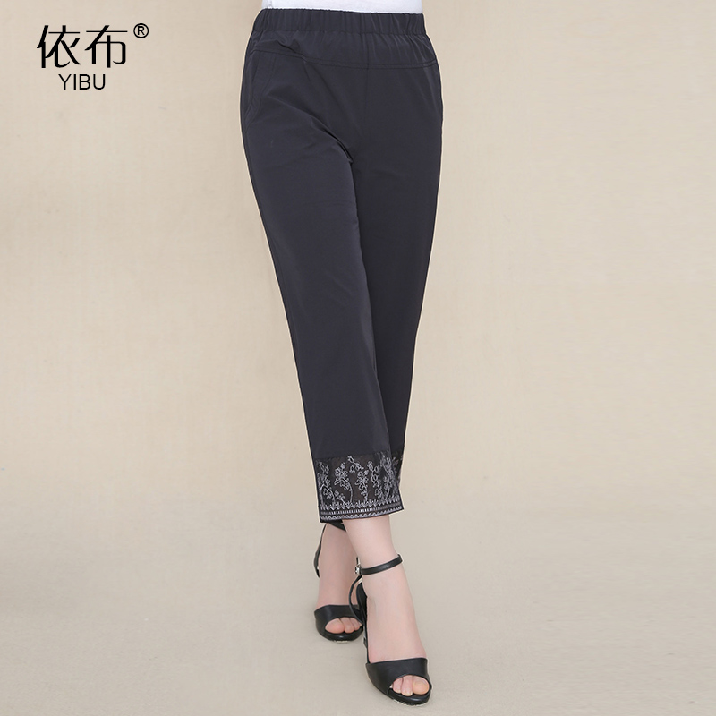 In accordance with the layout of the new summer middle-aged middle-aged women's casual pants pantyhose mother dress pants plus fertilizer to increase the y6b0163