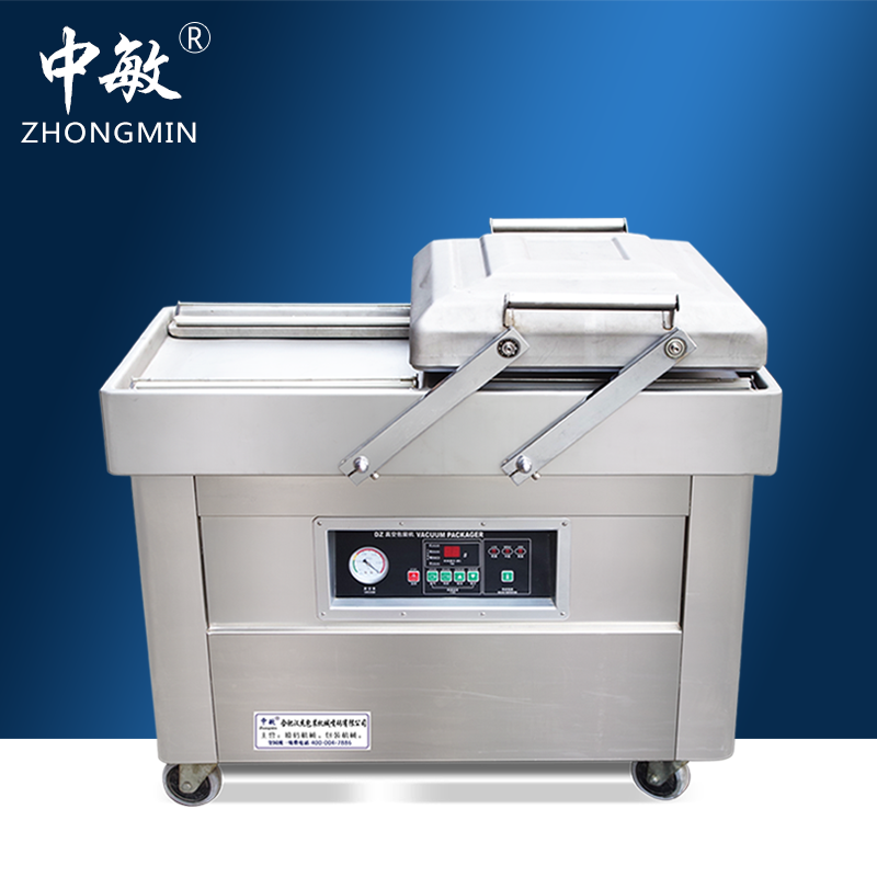 In sensitive dz-400/2sb double chamber vacuum packaging machine automatic food cooked vacuum meter brick commercial aircraft