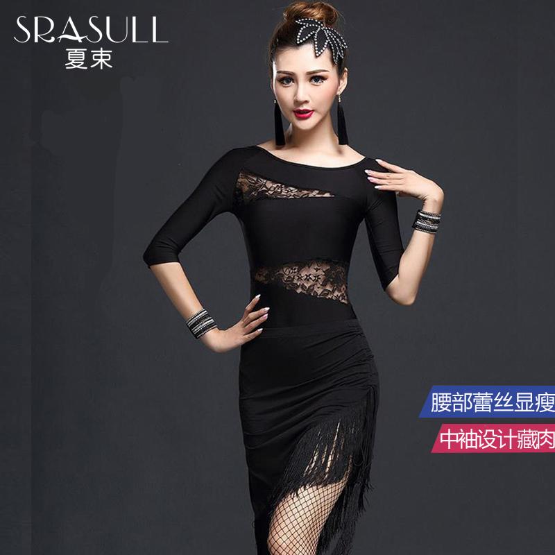 72ca797d43 2016 Hcdance Latin Women Leotard Bodysuit Tango Samba Salsa Ballroom Dance  Dresses Long Sleeve Spandex Leotard ...