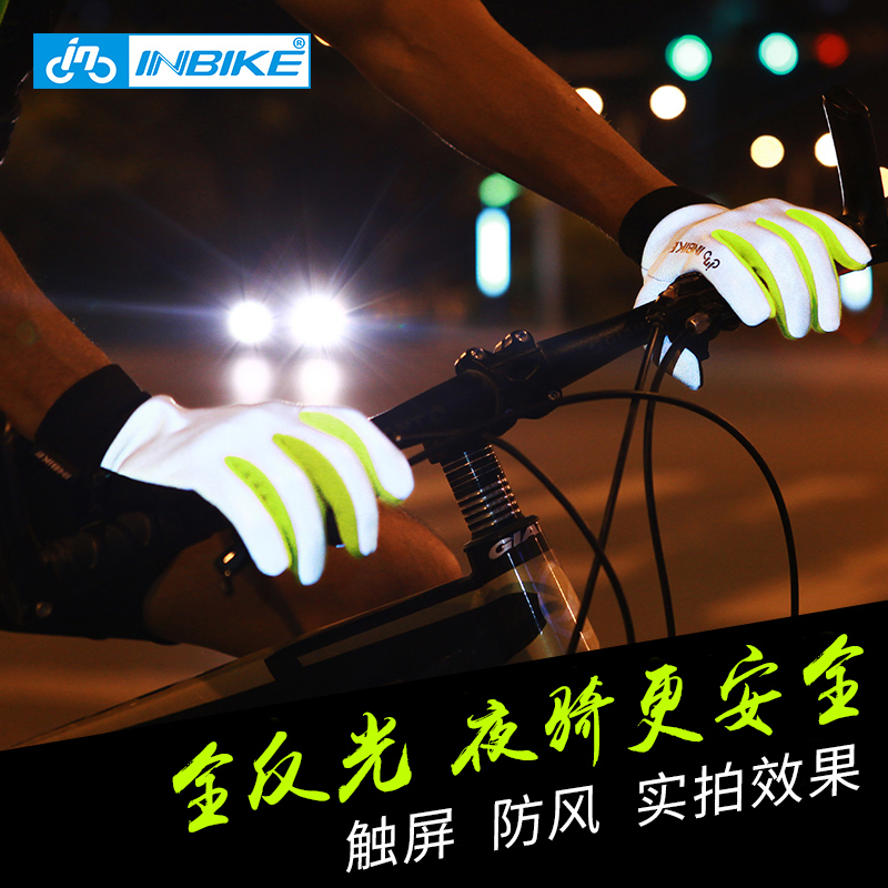 Inbike autumn and winter riding gloves full finger gloves long finger mountain bike outdoor running equipment for men and women reflective touchpads