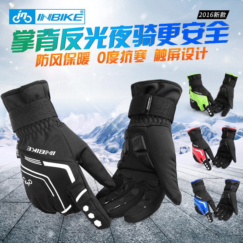 Inbike autumn and winter riding gloves full finger gloves long finger touch warm wind male and female mountain bike equipment
