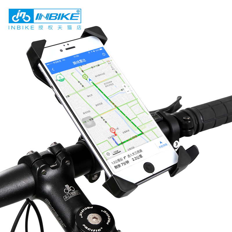Inbike bicycle phone holder universal electric motorcycle guided navigation frame mountain bike road bike riding accessories