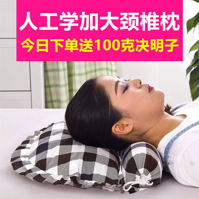 Increase the money dedicated adult buckwheat pillow cervical pillow repair cervical neck pillow cassia health pillow cervical spine