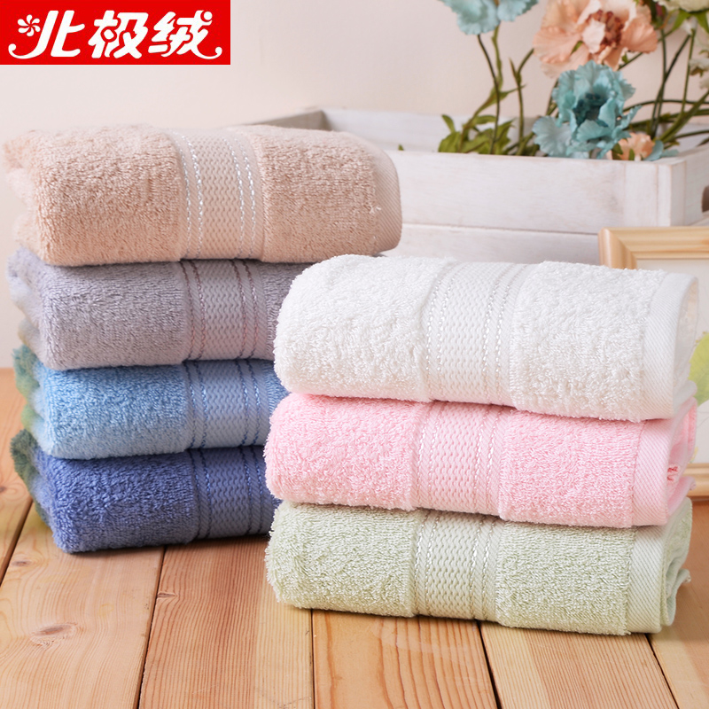 Increased thickening cotton towel bath towel weak twist plain piece a type without formaldehyde 6 00g towel gift box