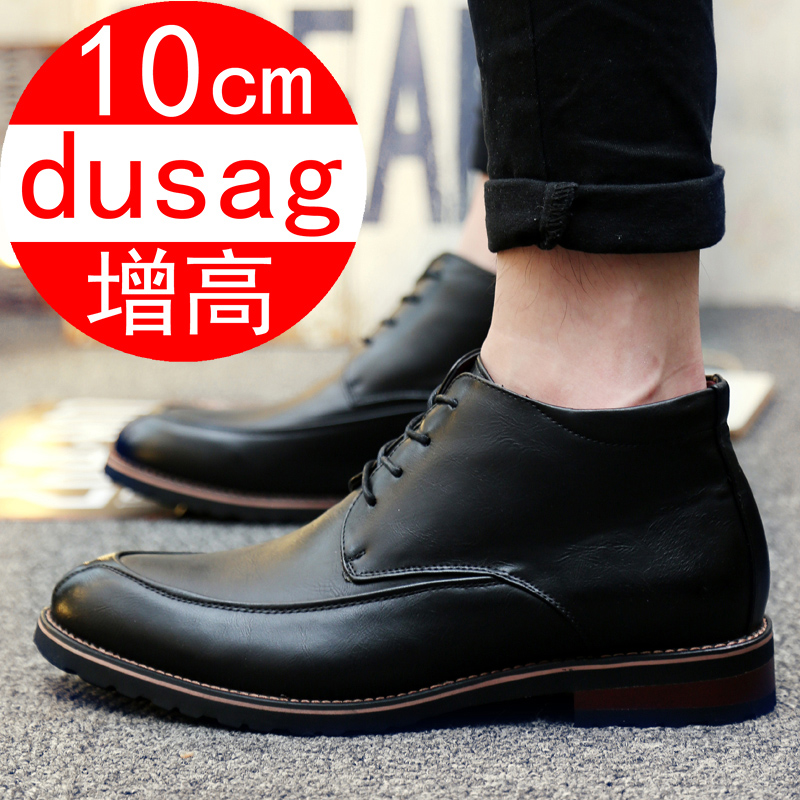 Increased within the new men's 8cm autumn men's casual shoes high boots 10cm british style boots 6cm leather shoes