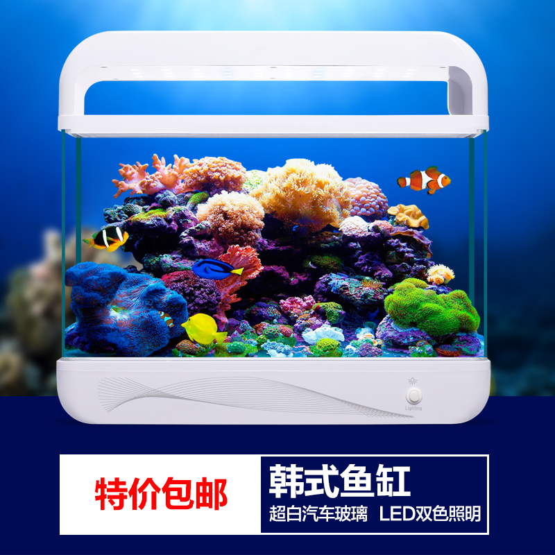 India kyrgyzstan aquarium fish tank aquarium fish tank ecology fishbowl gold fish tank aquarium fish tank filter box to send the package shipping