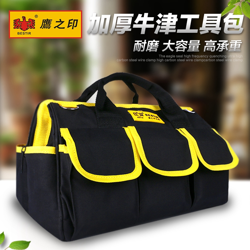 Indian eagle hard rack high thickening oxford cloth shoulder portable tool kit bag versatile tool bag electrical package