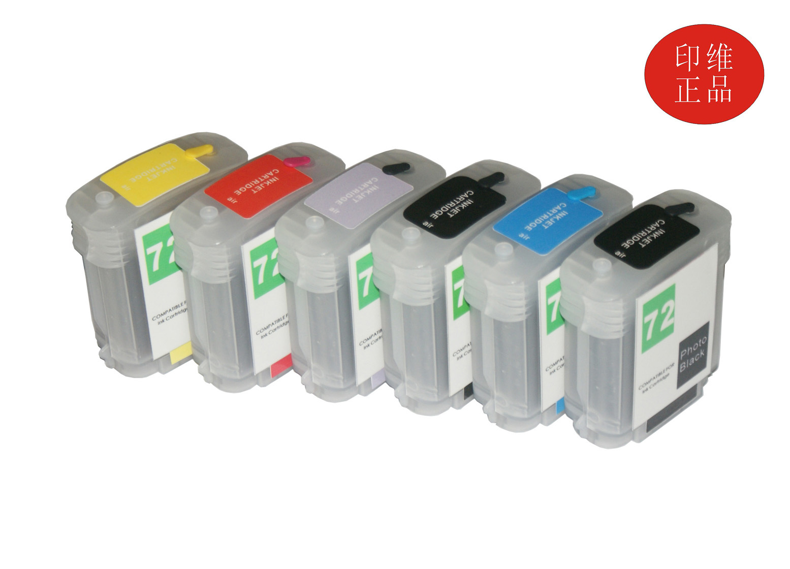 Indian peacekeeping hp hp t1200 replacement cartridges filled cartridges 72 cartridges t1200 ink containing can be reset