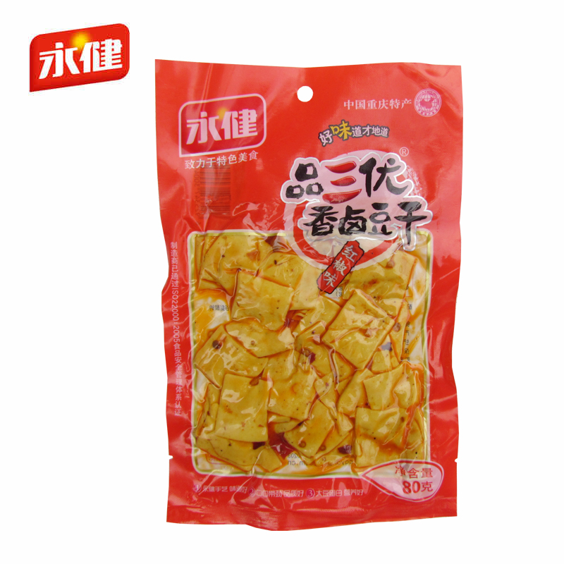 Individually wrapped 80g chongqing yongjian pickle dougan dougan dougan dougan casual cuisine bubble red pepper