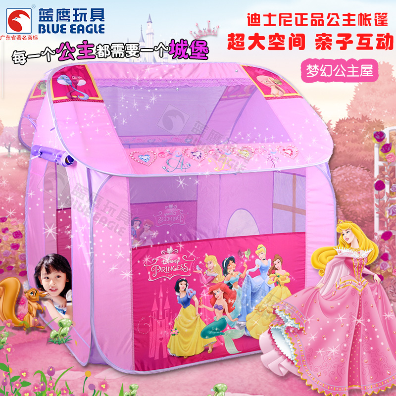 Indoor and outdoor children's tent toy baby play house big house princess tent ocean ball pool ball pools metric