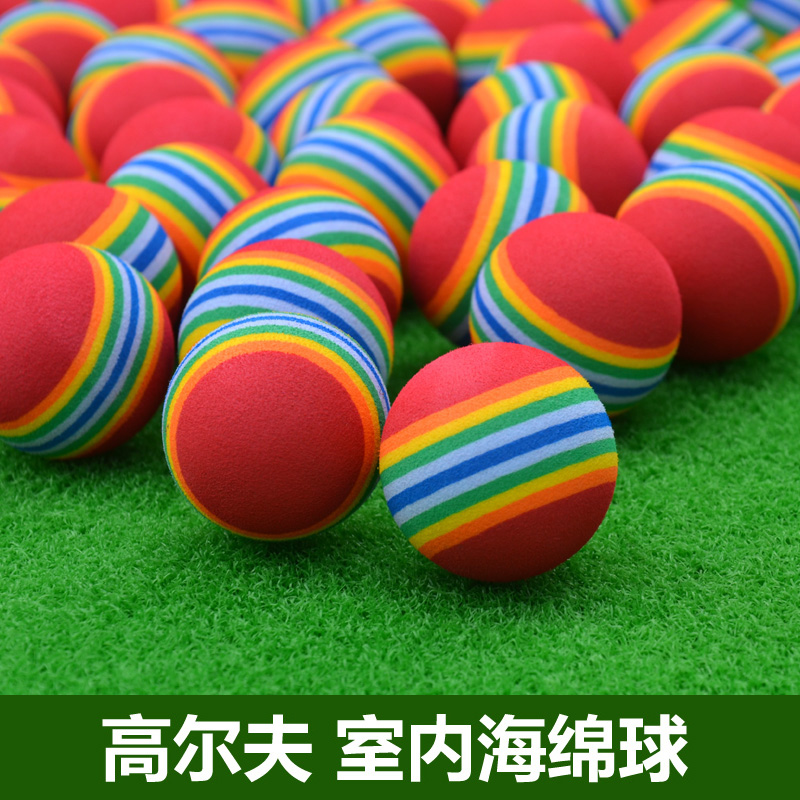 Indoor golf practice balls golf ball sponge ball soft ball practice balls golf ball rainbow colored eva