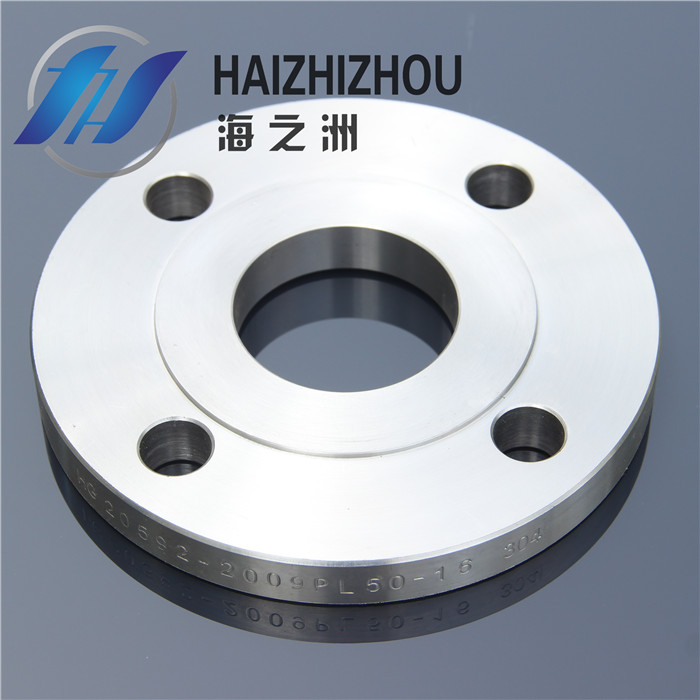 [Industry] haizhou pipe 304 stainless steel concave surface projecting flange connection flange welded flange 304 flange dn50