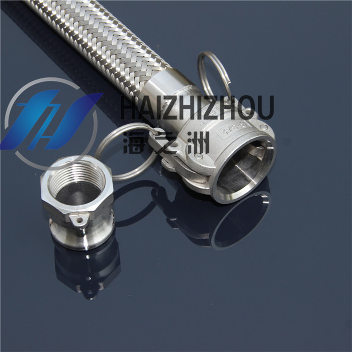 [Industry] haizhou pipe stainless steel metal hose 304 stainless steel bellows quick connector hose 1 Inch