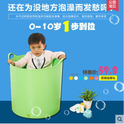 Infant swimming baby bath barrel oversized thick plastic bucket bath tub bath tub bath barrel shipping