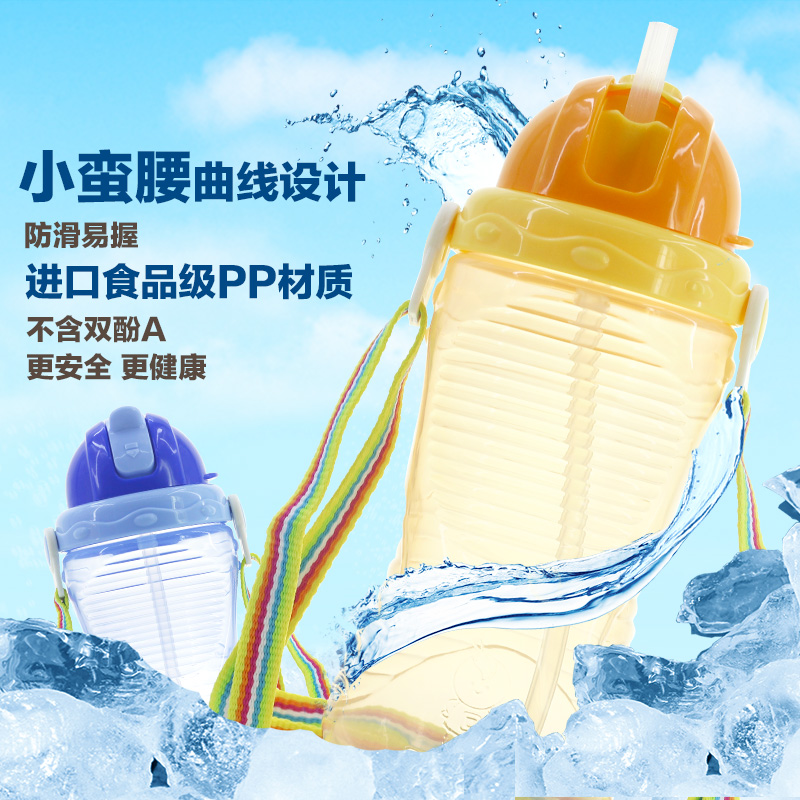 Infants and children guards watercups baby drink straight silicone soft straw straw cup baby learn to drink cup strap