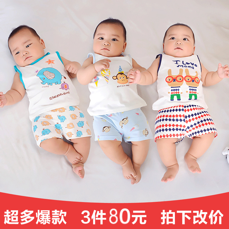 Infants and children sleeveless vest suit summer baby clothes boys summer casual female new year of the horse childrenwear 0-1-2-year-old