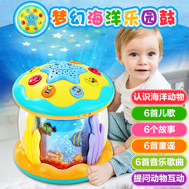 Infants and young children hand clap drum beat drum music pat drum toys female baby boy 2-3-4-5-6-7-8 0-1-year-old months