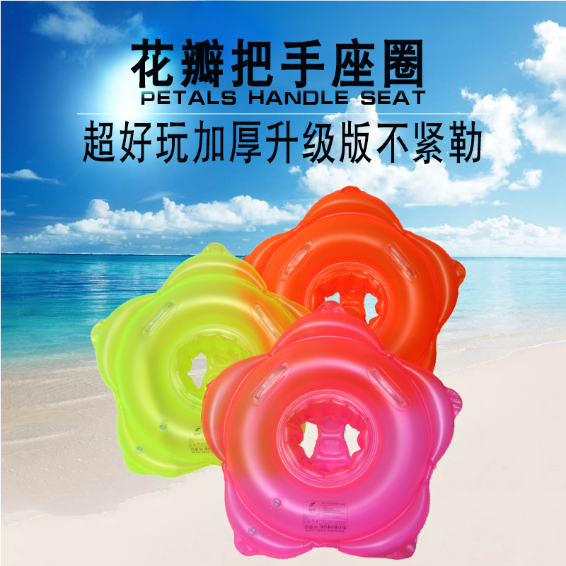 Infants and young children infant swim ring child seat ring baby floating ring boat ride boat seat floating ring armpit thickening years old