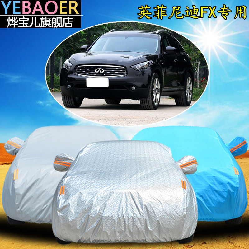 Infiniti fx37/50/35 suv special sewing car cover thicker car cover summer sun poncho coat