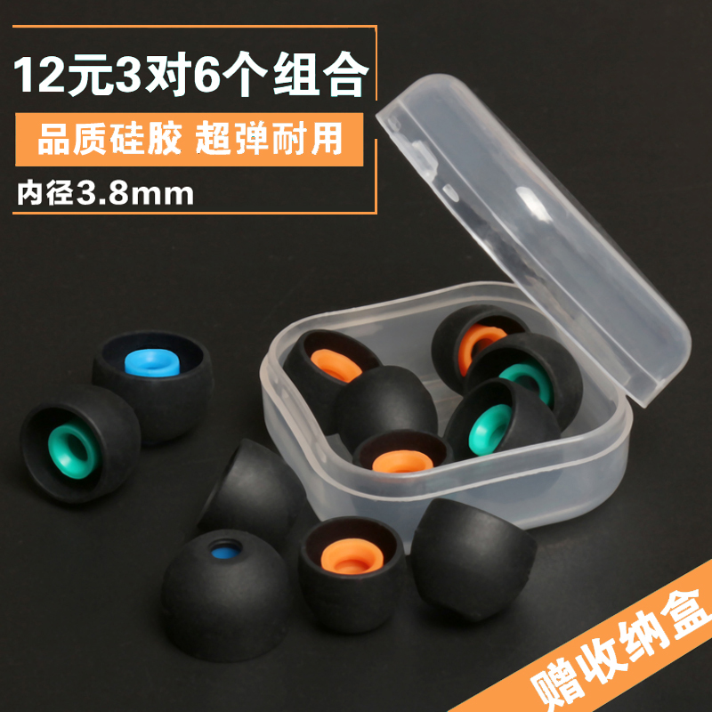 Influx of real brother sets sony sony sets of silicone ear earphone sets ear cap sets of silicone ear fittings