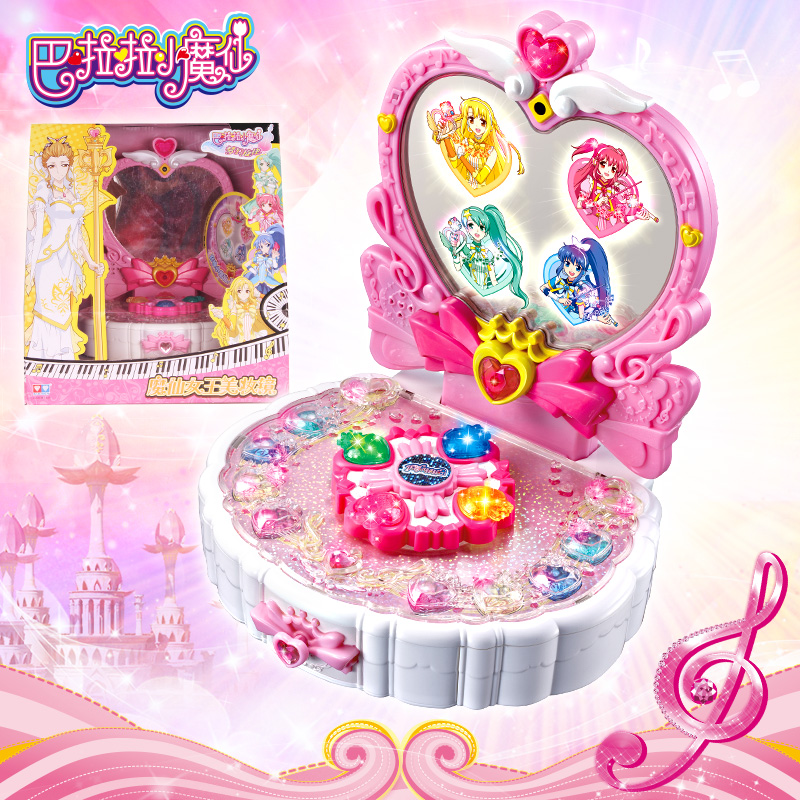 Infoprogramme little magic fairy toys balala magic fairy queen beauty makeup mirror birthday ceremony karaoke music bag