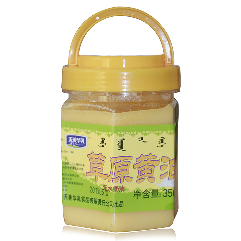 Inner mongolia specialty days meihua mongolia grassland animal butter butter 99 pure. 8% ml bottled shipping