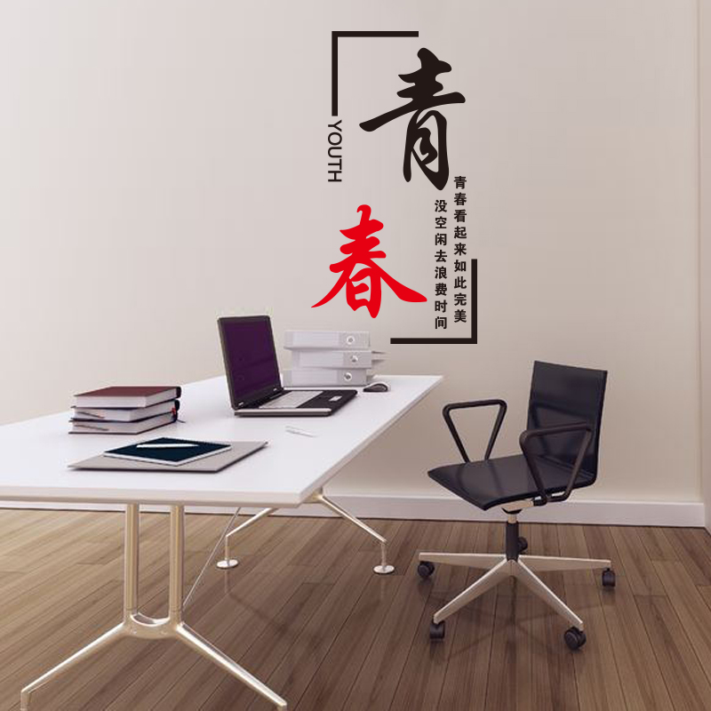 China Personalized Wall Posters China Personalized Wall Posters