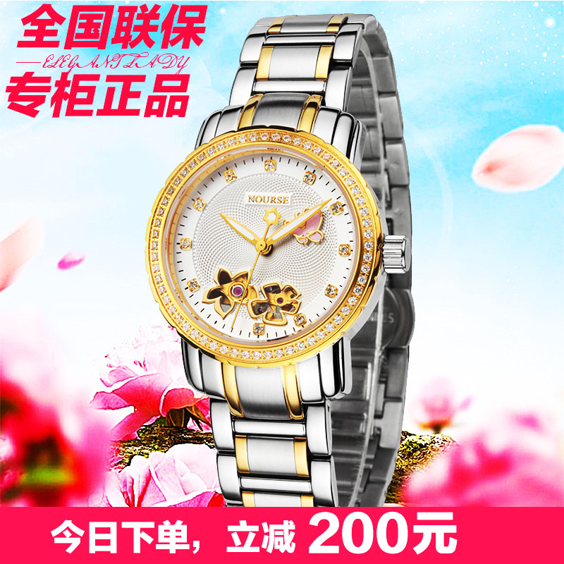 Installment purchase shengnuo wei genuine mechanical watches diamond ladies watch flywheel mechanical watch female form hollow steel belt fashion trend female