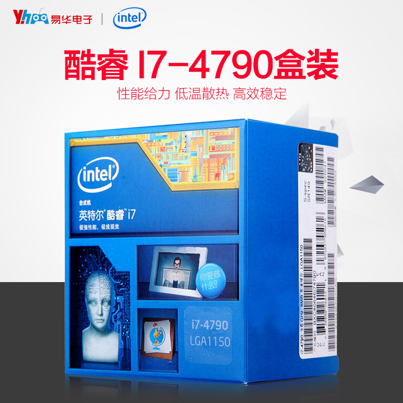 Intel/intel i7-4790 boxed desktop computer cpu quad core i7 processor support z97