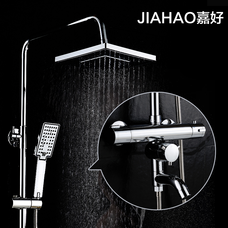 Intelligent thermostatic shower full copper shower suite bathroom faucet hot and cold shower bath faucet nozzle turbocharger