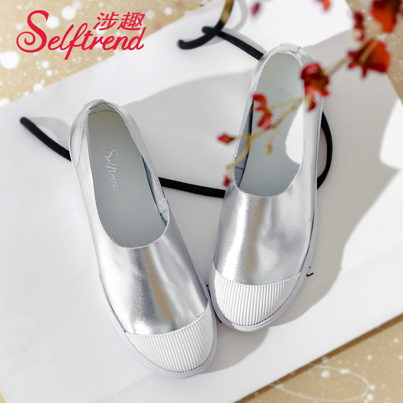 Interest involving 2016 new fall carrefour shoes women shoes korean version of the simple first layer of leather casual shoes flat shoes white shoes women