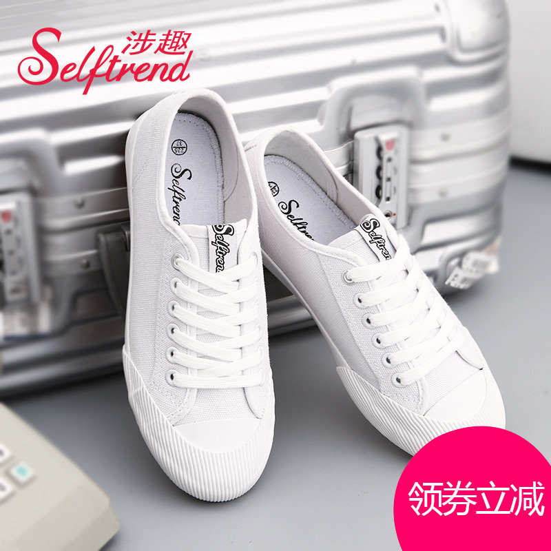 Interest involving 2016 new spring and summer canvas shoes female korean white shoes women flat shoes casual shoes female students