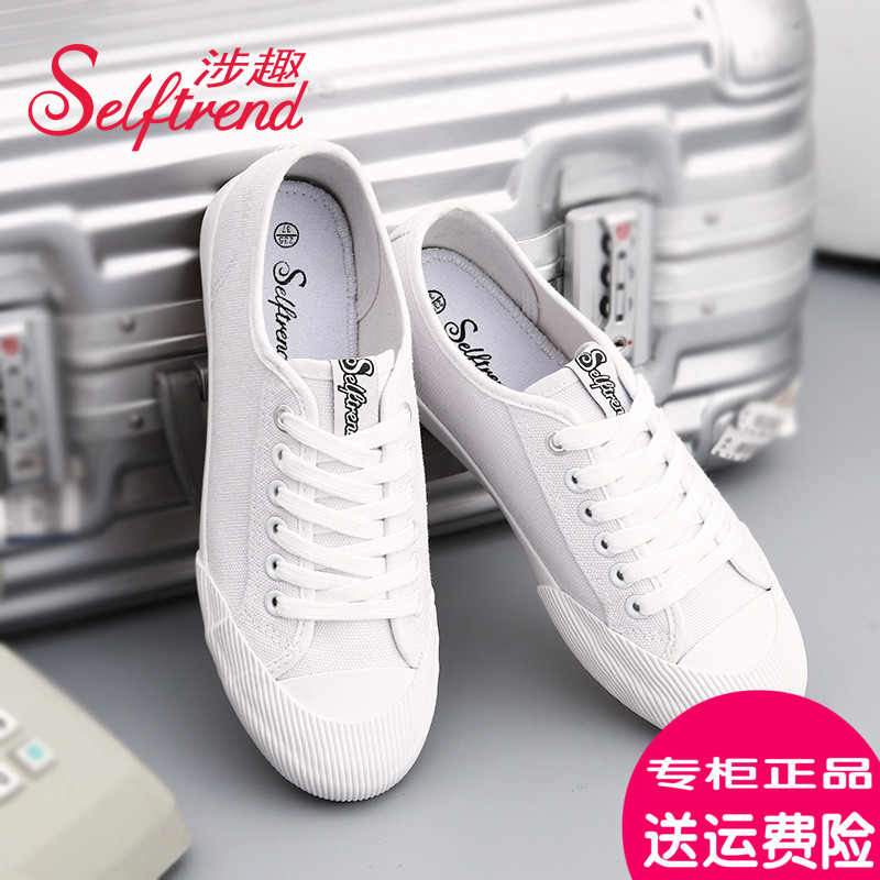 Interest involving 2016 students in the spring and summer korean version of white shoes white shoes to help low canvas shoes women flat heel shoes students shoes