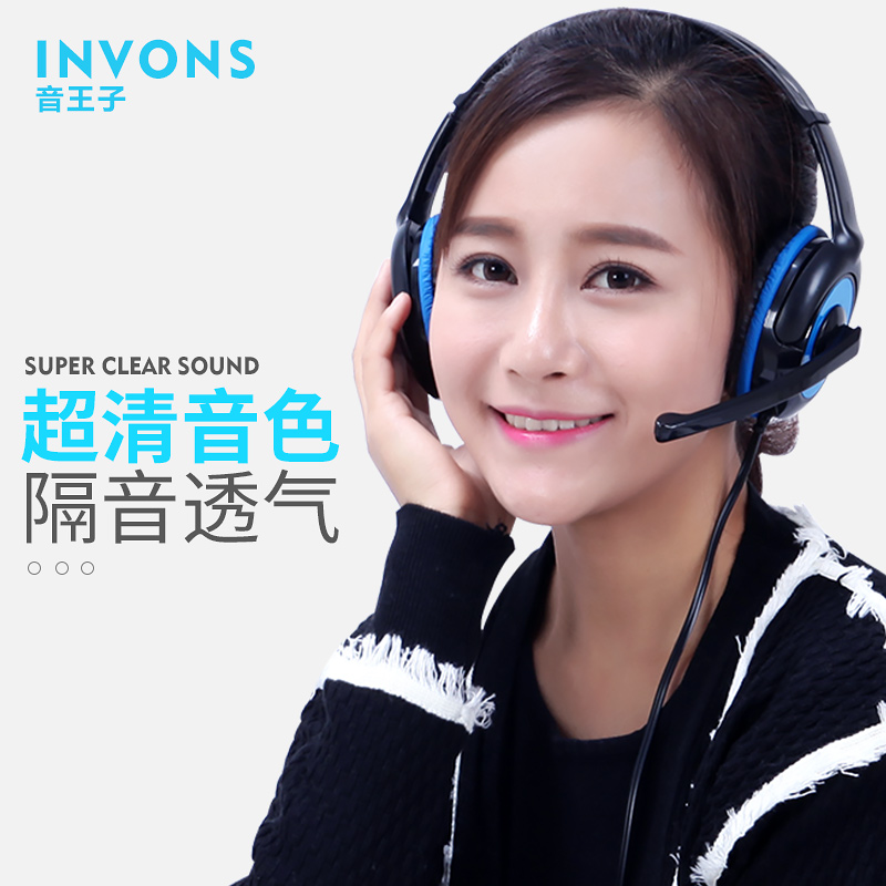 Invons a51 desktop computer voice headset headset heavy bass music gaming headset microphone with wheat ear