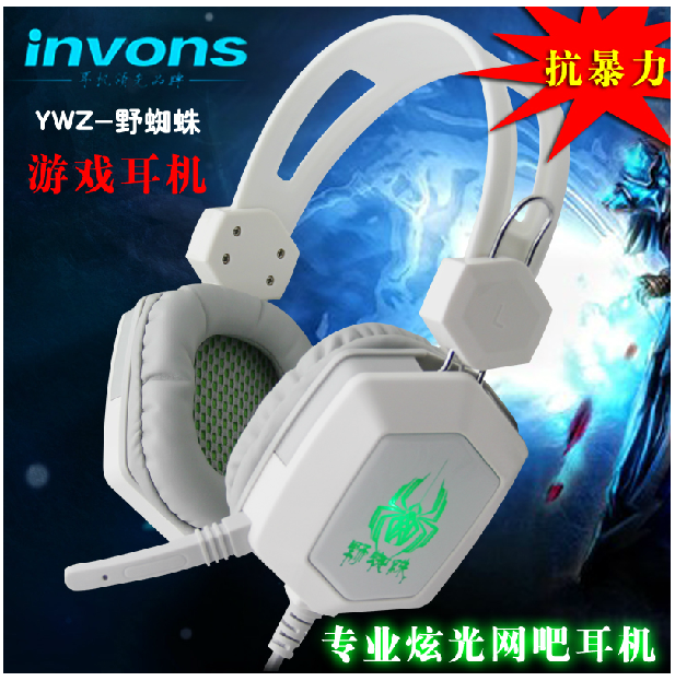 Invons ywz-wild spider desktop computer headset gaming headset with a microphone headset voice