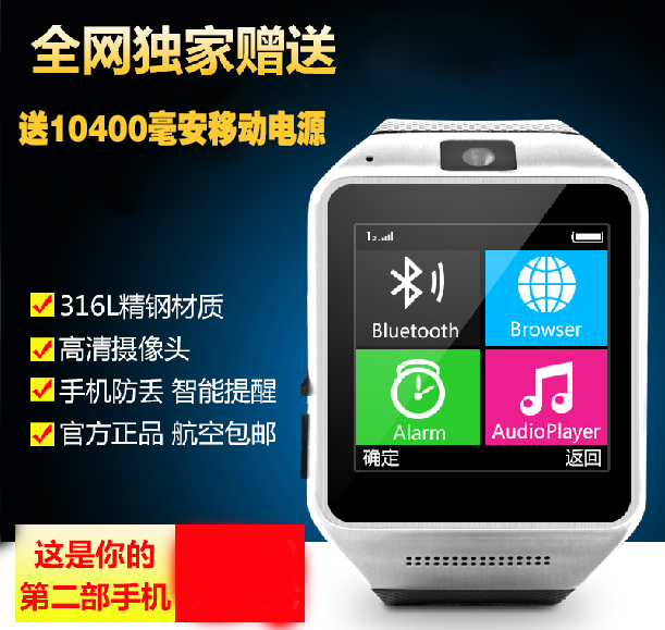 Ios android smart watch wearable bluetooth bracelet sports watch pedometer smart wearable