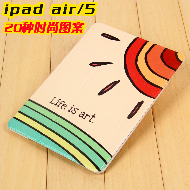 Ipad air protective sleeve ipad 5 leather protective sleeve slim dormant apple ipad air protective sleeve protective shell painted