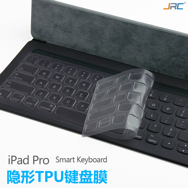 Ipad pro12.9 adelomorphic smart keyboard membrane keyboard apple ipad tablet keyboard protective film