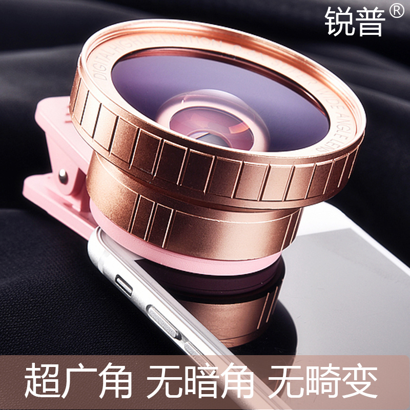 Iphone mobile phone external wide angle lens kit fisheye macro triple orthoscopy universal slr camera