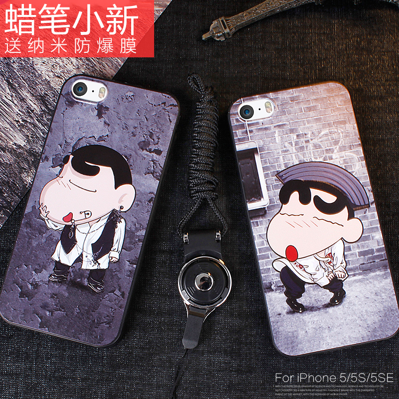 Iphone5s apple 5s phone shell mobile phone sets sc-7383 protective sleeve cartoon silicone soft crayon creative tide thin