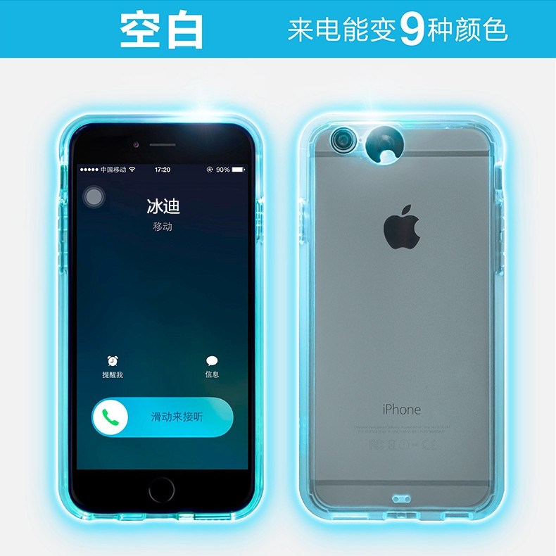 Iphone5se lightning flash phone shell silicone apple 5s iphone5 protective shell transparent soft shell men when shang