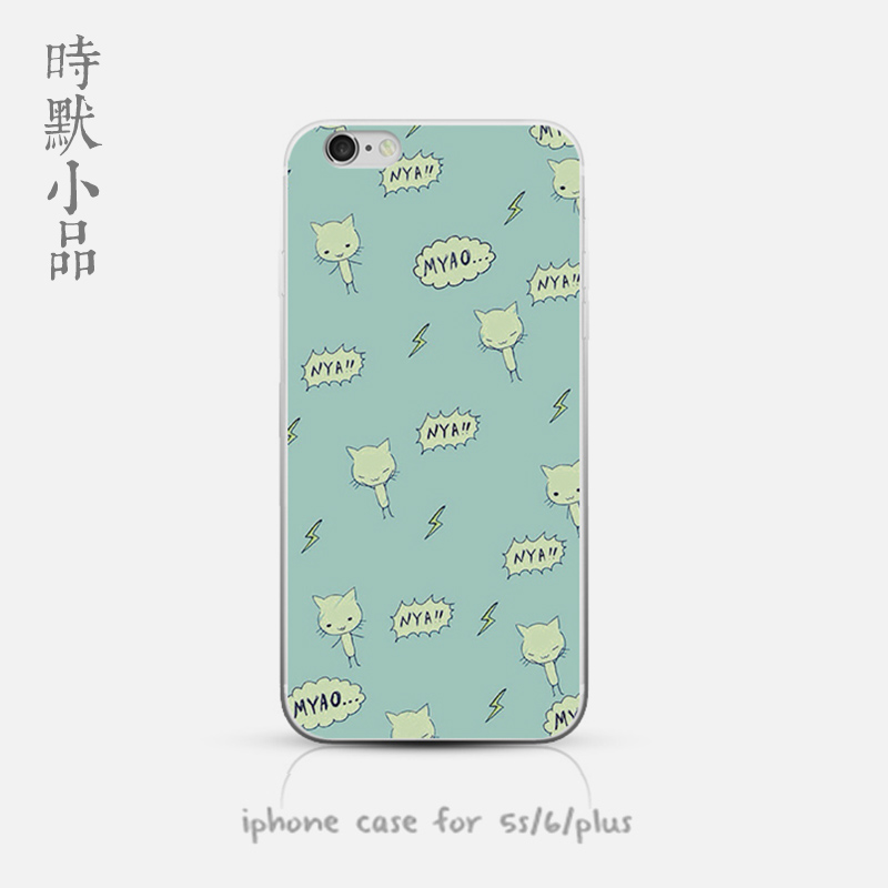 21e15582a135 Get Quotations · Iphone6 phone apple 6 mobile phone sets of silicone soft  shell cartoon cat original interest