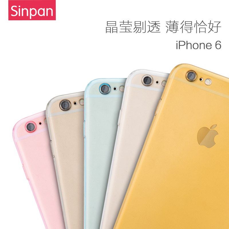 Iphone6 phone shell mobile phone shell 4.7 thin transparent soft silicone pg6s apple s mobile phone shell protective sleeve pg sixth generation