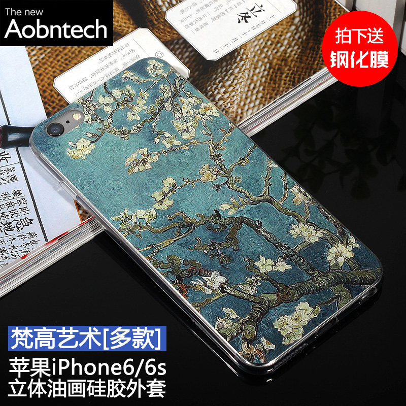 Iphone6/s mobile phone shell sunflowers van gogh starry night sky cafe relief apple s drop resistance silicone sleeve