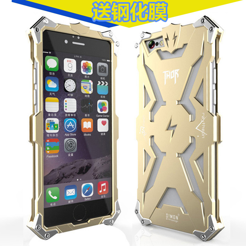 Iphone6plus phone shell metal raytheon plus apple phone shell mobile phone shell metal frame protective shell tide male