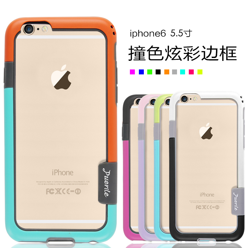 Iphone6s phone shell apple 6 mobile phone sets 5.5 inch thin shell border color border protection cover i6plus