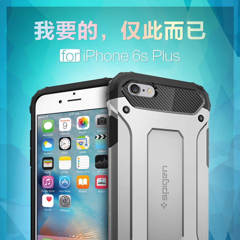Iphone6s plus new authentic korean spigen armor drop 5.5 silicone phone sets protective shell